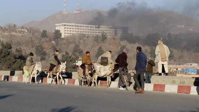 阿富汗酒店遭袭,政府瞒报死亡人数?