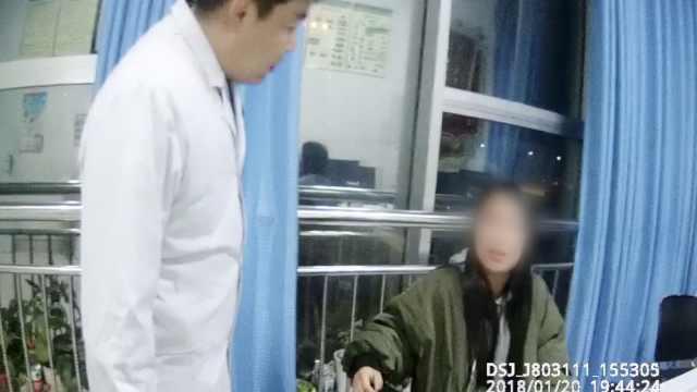 女司机手脚突然发麻,哭求民警送医