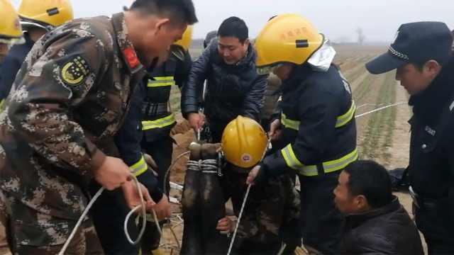 女童坠60米深井,消防倒挂下井施救