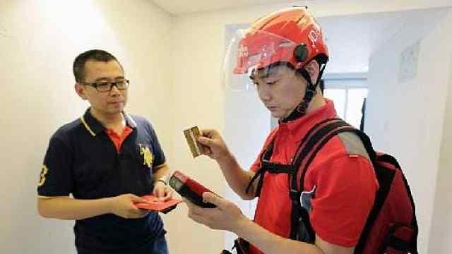 刘强东:只有京东快递员被允许进家