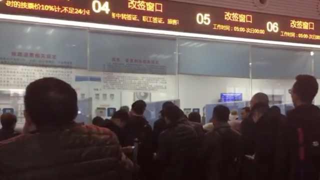 雨雪天氣影響,重慶多趟列車停運