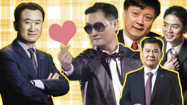 340亿入股!腾讯率三巨头金援王健林