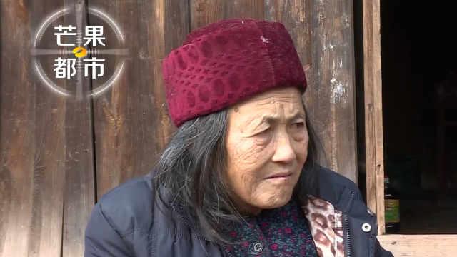 柚子奶奶想外孙女 要走路去北京···