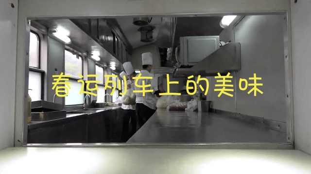回家路上的美味:揭秘列車盒飯制作