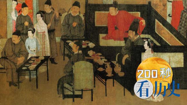 中国人合餐吃饭,是怎样变成陋习的