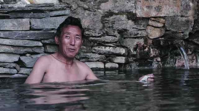 高原上的温存:泡个返老还童的温泉