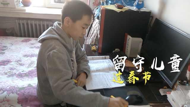 妈妈6年春节没回,11岁儿梦中见母亲