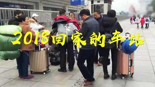 早安,重庆|十年游子,赶路回家