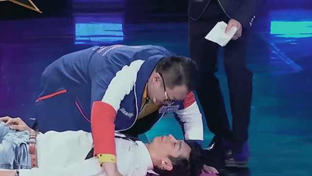 """放开辰亦儒!这个""""吻""""让我来!"""