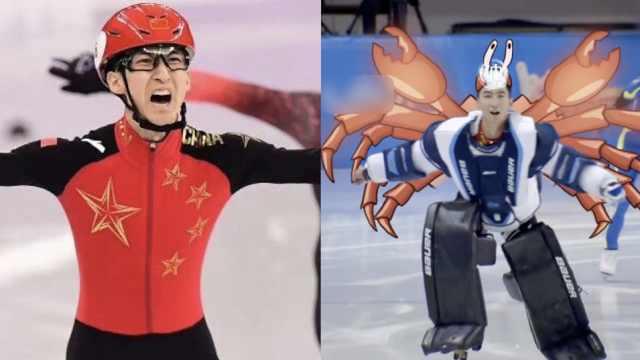 爆笑!武大靖卖萌滑冰,穿这样也能赢