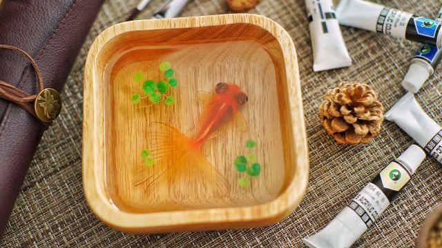 DIY个逼真又栩栩如生的树脂金鱼