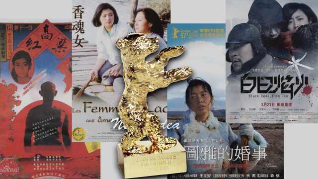 30年4座金熊,中国电影更好了吗?