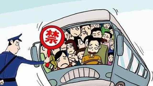 为赶喝喜酒,5座车高速上竟挤18人
