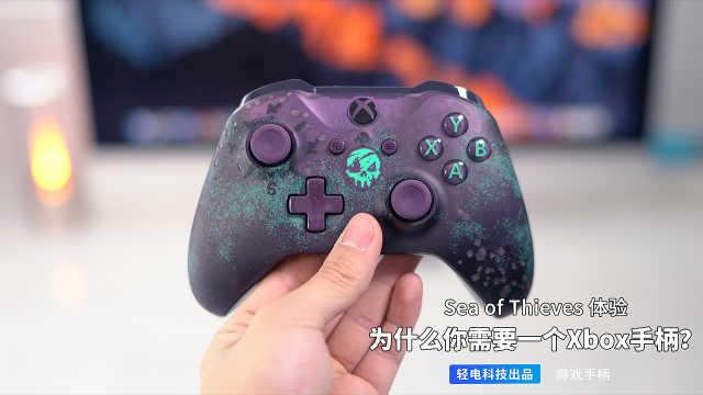 为什么你需要一个 Xbox 手柄?