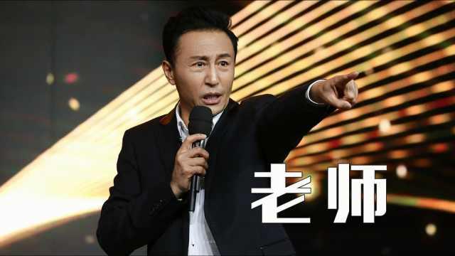 王洛勇开腔|老干部回国打造中国风