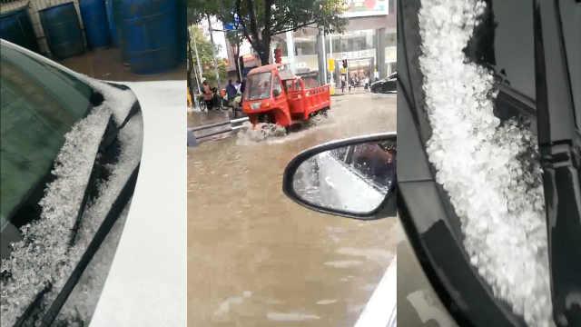 狂风暴雨袭重庆,豆大冰雹砸满地