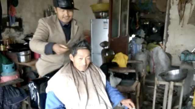 大叔村里开理发店10年,染发低于20