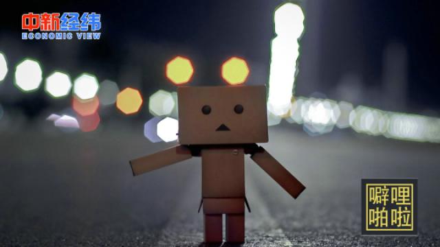你和孤独谁消费了谁?
