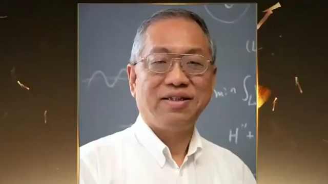 数学家丘成桐:从古文里悟几何学问