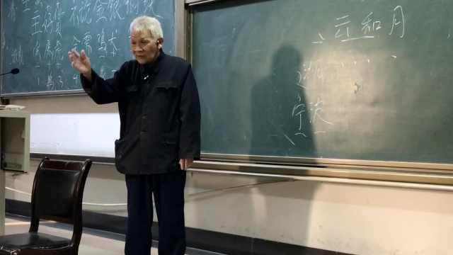 9旬数学教授教古诗词爆红,家长蹭课