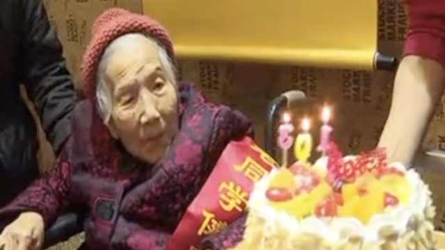 最后的黄埔抗战女兵,今年103岁了
