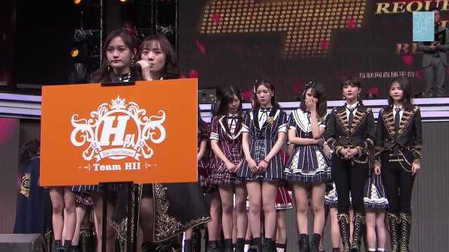 SNH48《H队不变的约定》第二集1