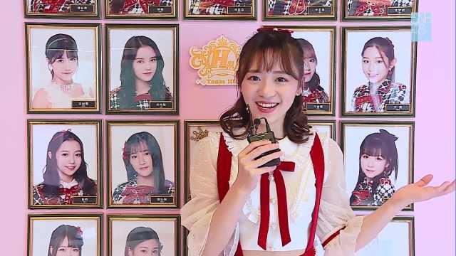 SNH48《H队不变的约定》第二集3