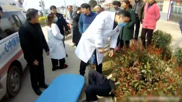 他就医路上发病倒地,警民联手送医