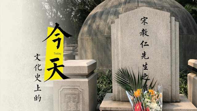 宋教仁忌日这天,我们来到他的墓地