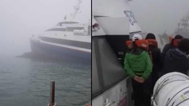 韩国触礁客轮搭载163人,已全部获救