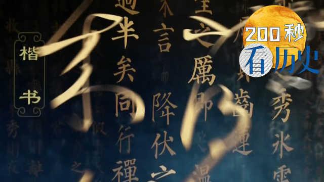 汉字为什么要简化?