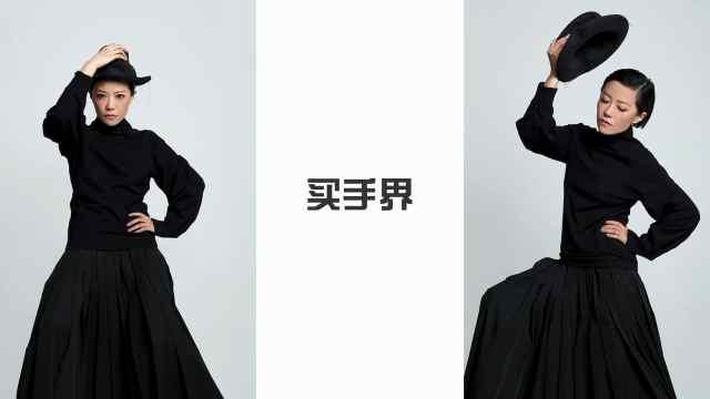 时尚买手NicoleChen为你解密时装周