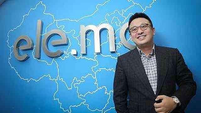 张旭豪:饿了么对阿里的战略价值