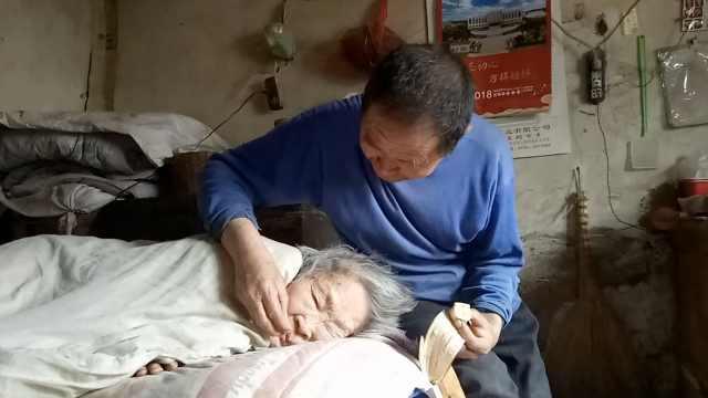 70岁孝子照顾9旬瘫痪老母,至今未婚