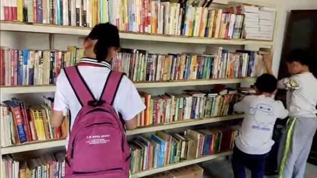农妇建爱心书屋:让留守儿童有书看