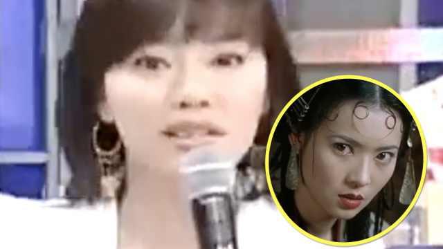 儿子被捕的台湾女星,曾脚踹蓝洁瑛