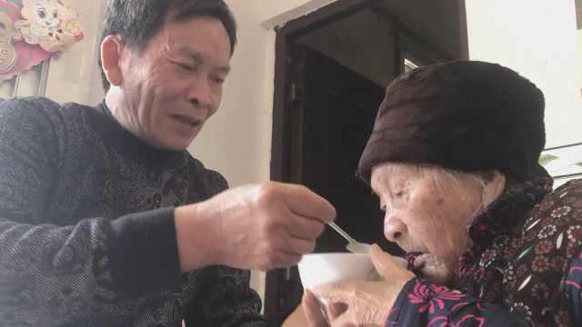 最牛孝子!他赡养出两位百岁老人