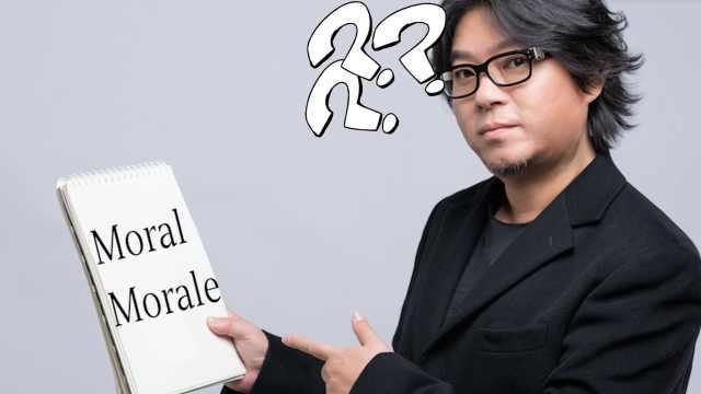 认错单词,高晓松英文遭网友吐槽