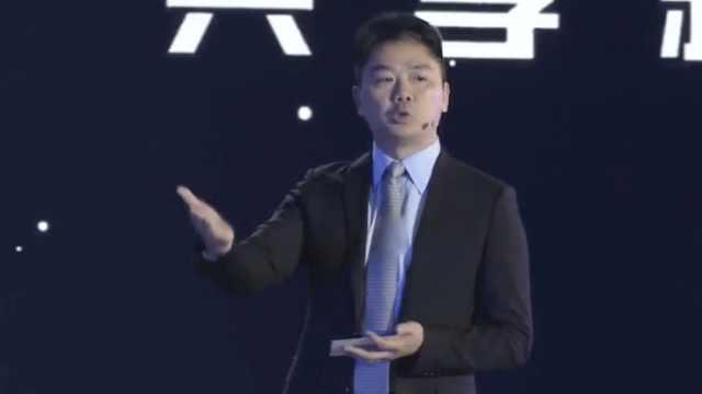 京东财报虚高,刘强东:不会做假账