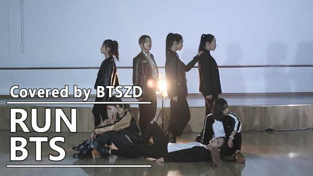 小姐姐们实力翻跳BTS《Run》