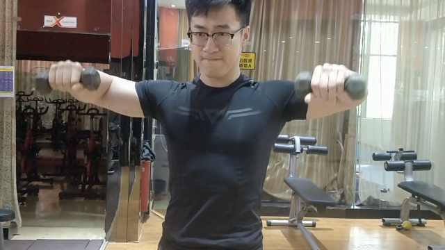 他健身7年成肌肉男:让女友有安全感