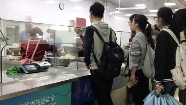 高校推5元荤素套餐,都是学生爱吃的
