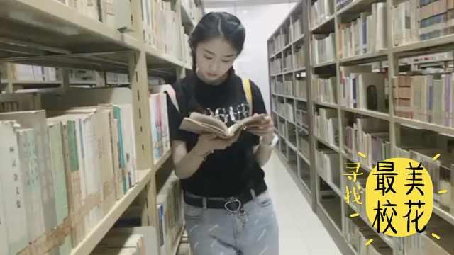 大一播音女神爱泡图书馆,曾写自传