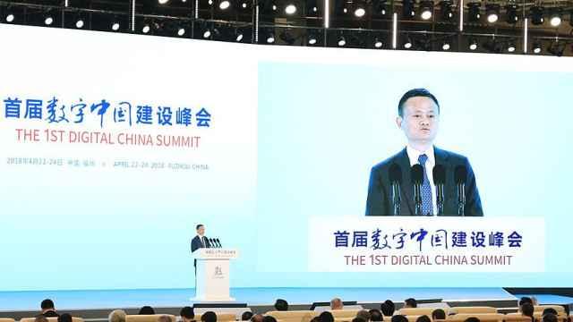 马云:中国需要超越BAT的超级公司