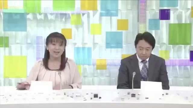 爆笑!日本新闻节目口播失误合集