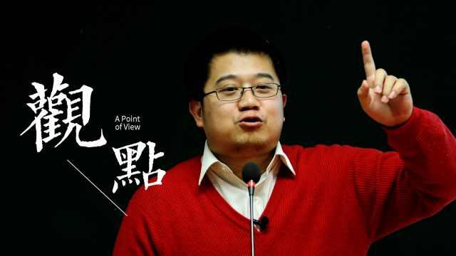 马伯庸:苏轼怎样教天才少年读书?