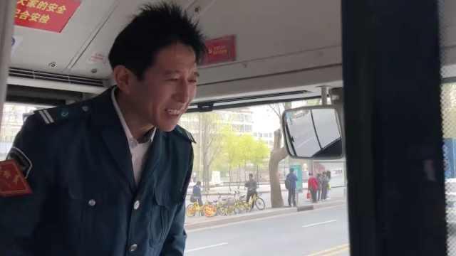 坐这辆公交,乘客享受