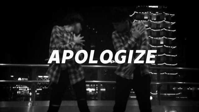 美女深情动人的《Apologize》编舞