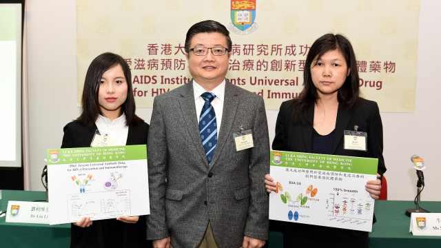 重磅!香港大学:新药可除艾滋病