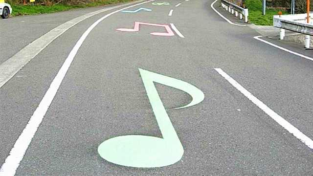 """神奇!这些公路竟然会""""唱歌"""""""